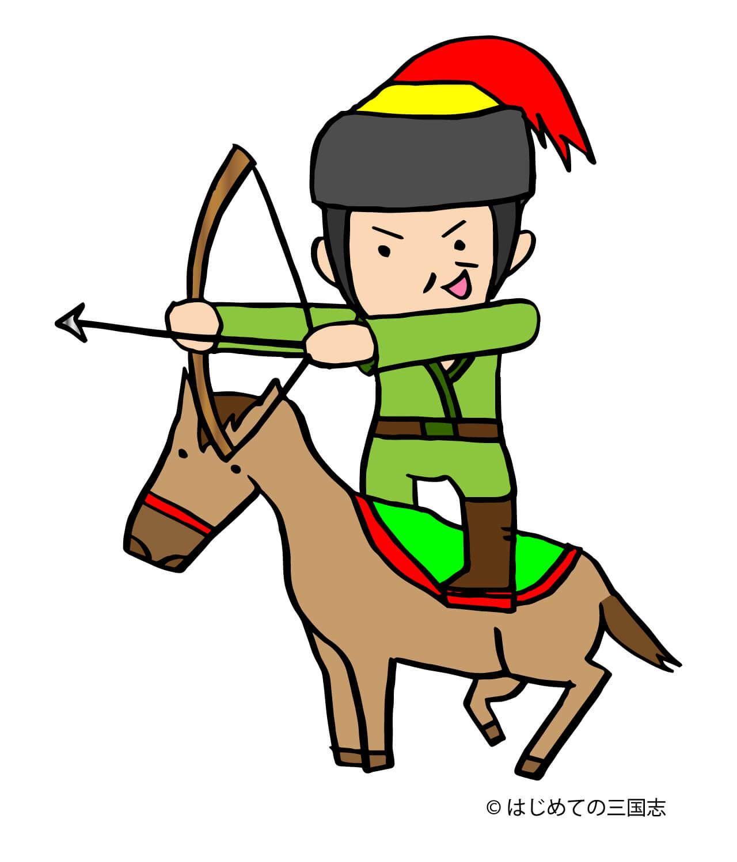 騎馬兵 騎馬軍団