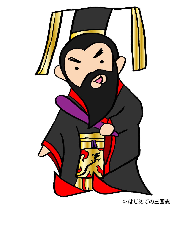 始皇帝 はじめての三国志