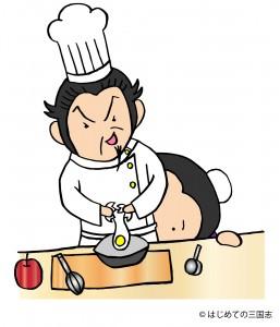 曹操アップルパイを焼く