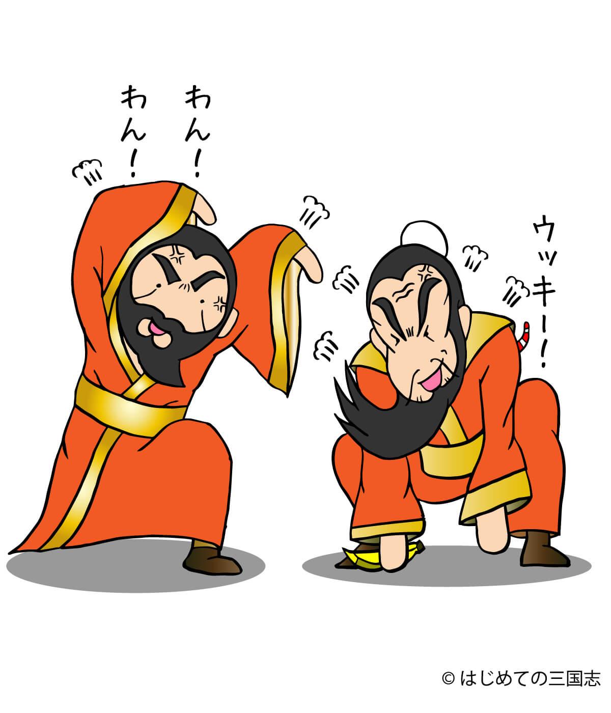 袁紹VS袁術(犬猿)