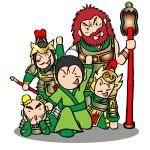 反董卓軍マニアック(劉備 雷銅 リョカ サマカ 周倉)