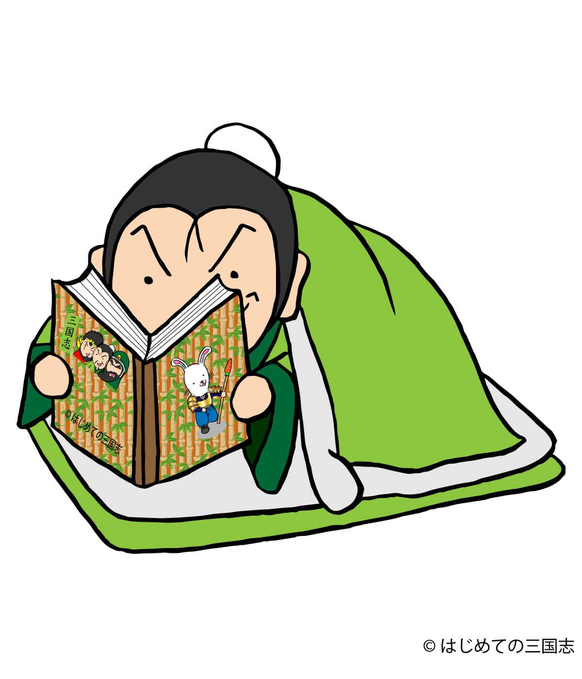 読書する劉備