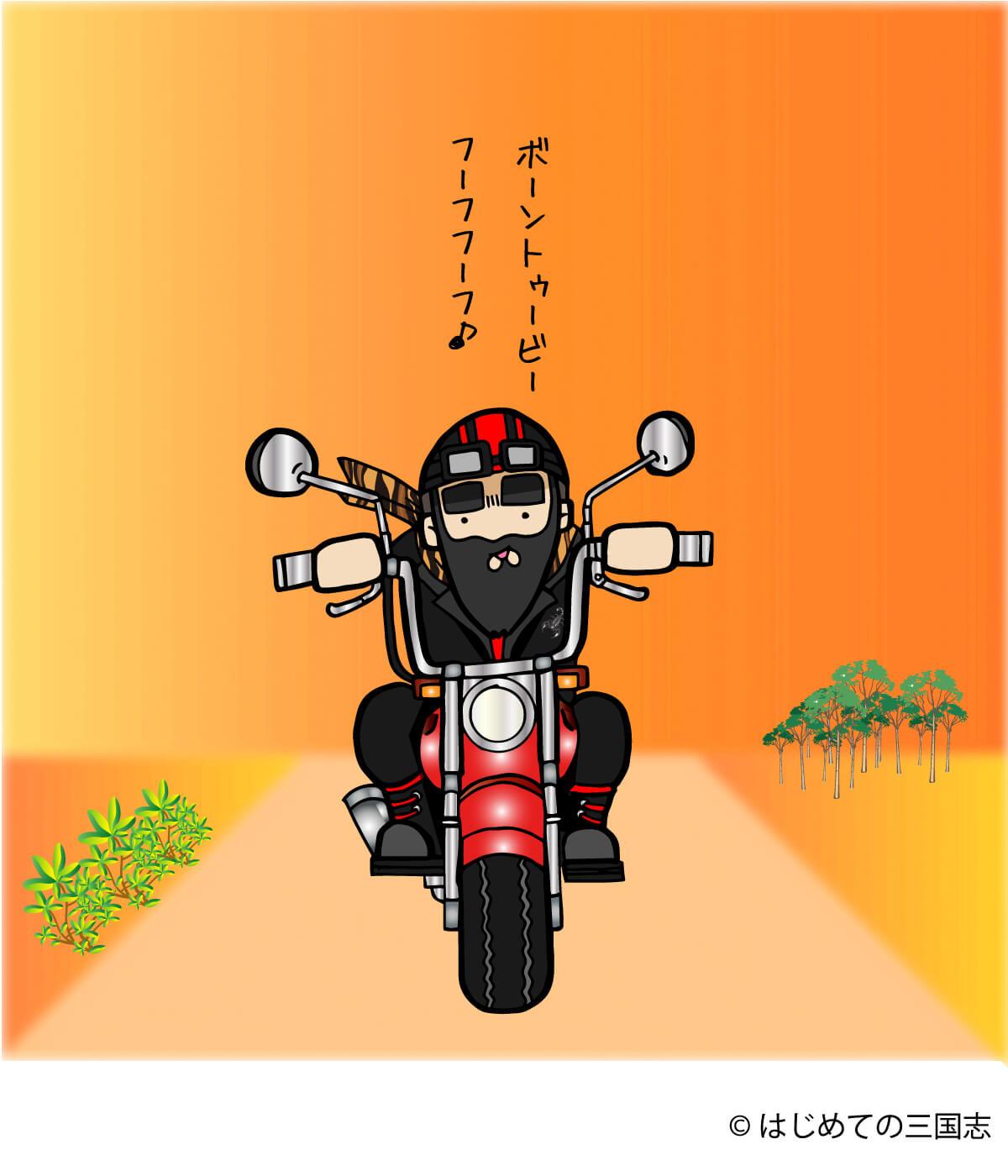 バイクで旅行をする関羽