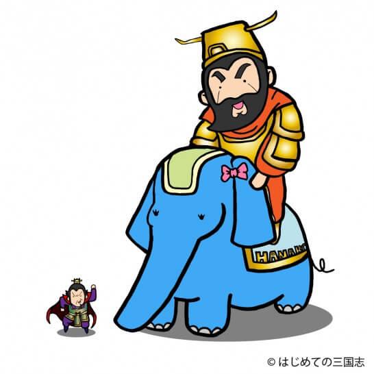 曹操VS袁紹ありゾウ
