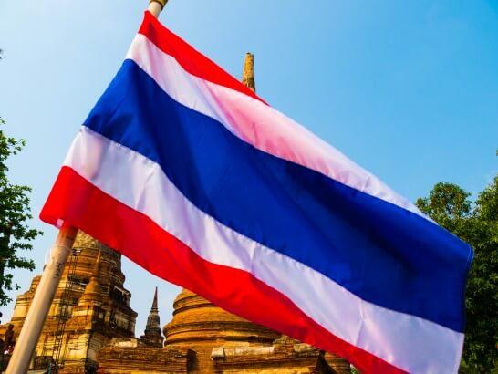 タイ 三国志