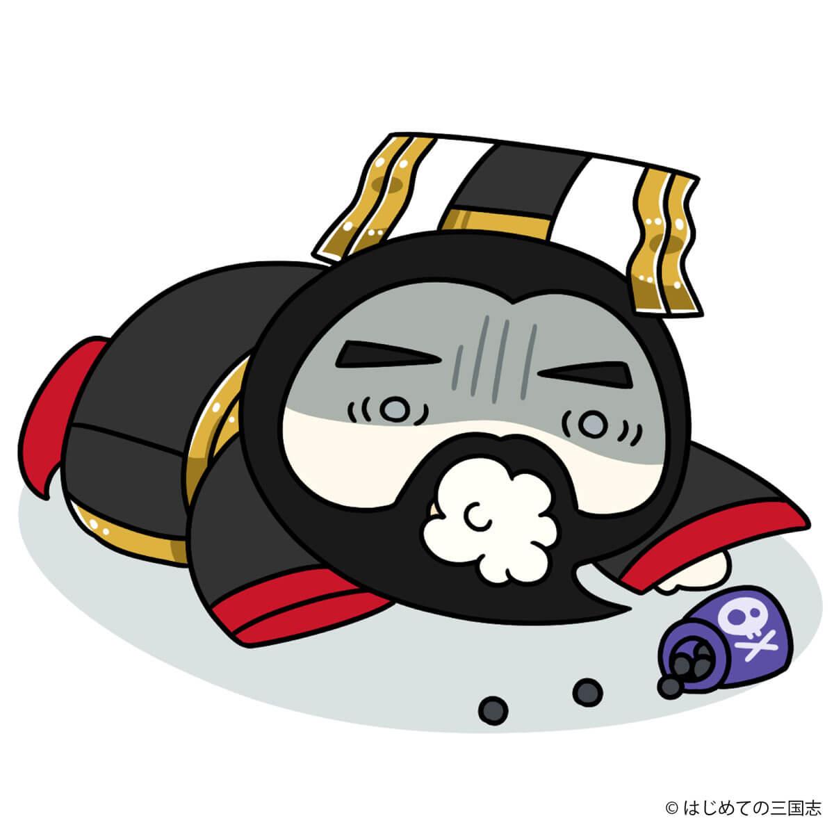 病に倒れる始皇帝
