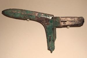 青銅製の戈の穂先Wikipedia