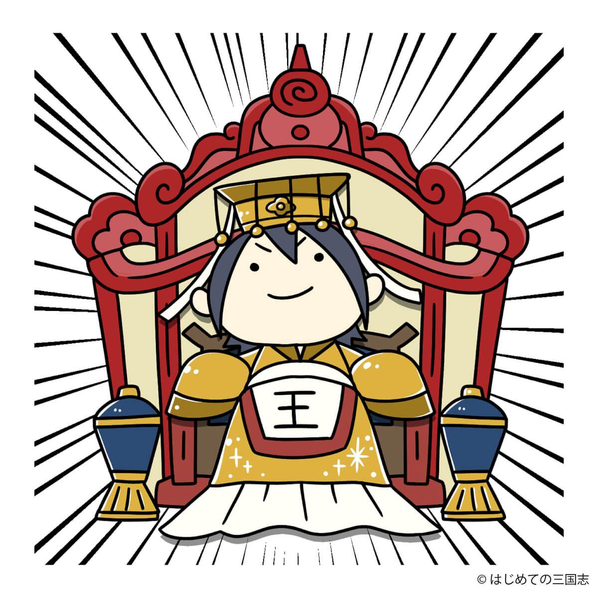 嬴政(始皇帝)
