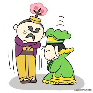 董允 劉禅