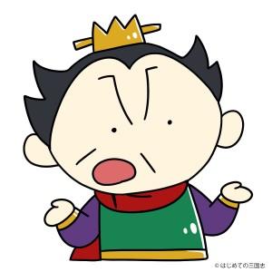表情 曹操01