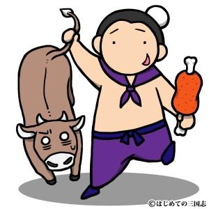 牛を引っ張ってきた許褚