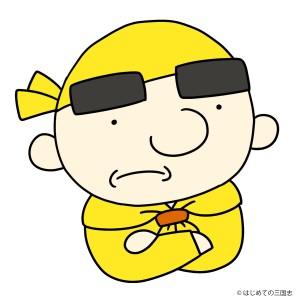 表情 kawausoさん02