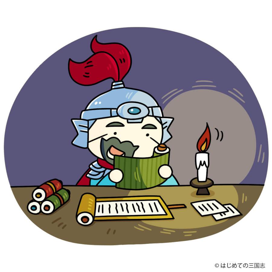 三国志大学で勉強する公孫サン(公孫瓚)