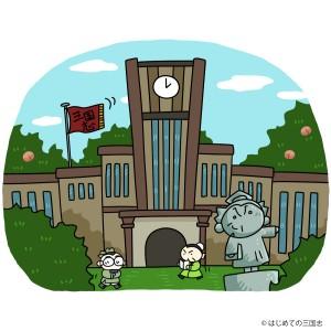 当時の塾=学校