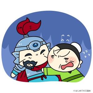 劉備と公孫瓚