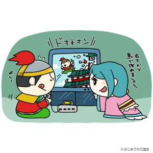 張良と劉邦が楚漢戦争のゲームをプレイ
