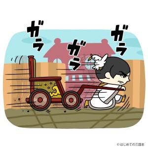 古くから戦車を遮蔽物として利用した中国