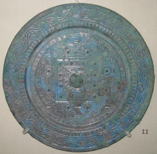 前漢の方格規矩鏡 wiki