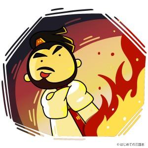 楚漢戦争時代の項羽
