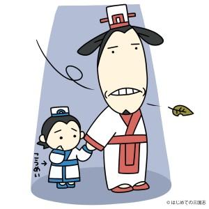 諸葛瑾と幼い頃の孔明