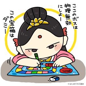 西遊記 観音菩薩