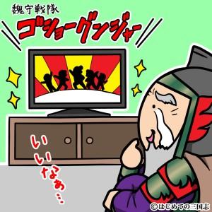 テレビを見る朱霊