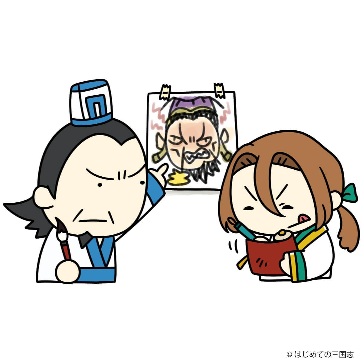 姜維と孔明