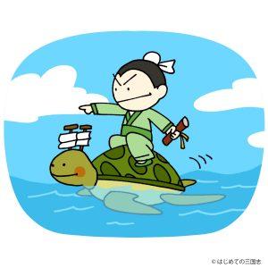 三国時代の船 走舸