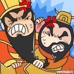袁術と袁紹の喧嘩