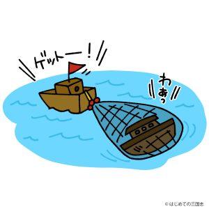 三国時代の船(先登)