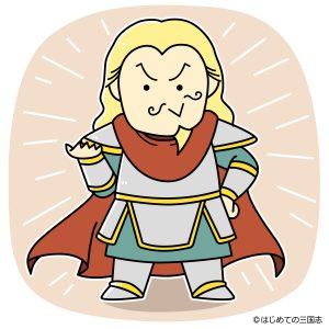 7-3_騰将軍
