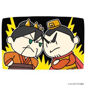 袁紹の妃06 袁尚、袁譚