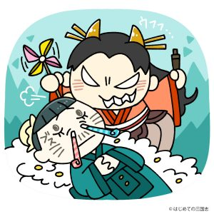 袁紹の妃05 劉氏