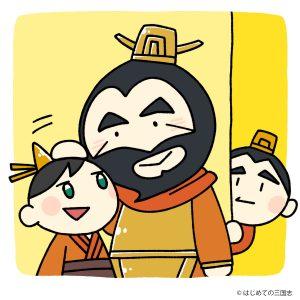 袁紹、袁尚、袁譚