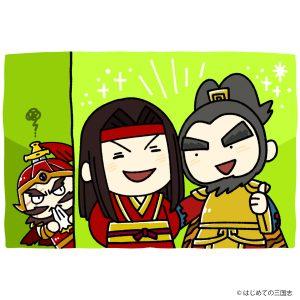 呉の周瑜、孫策、程普