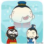 魯粛、孫権、孔明