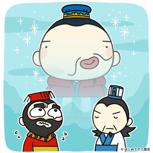 魯粛の生涯09 魯粛、孫権、孔明