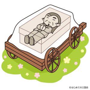 戦死 霊柩車 槥(エイ車)