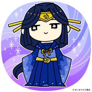 陰麗華(女性)