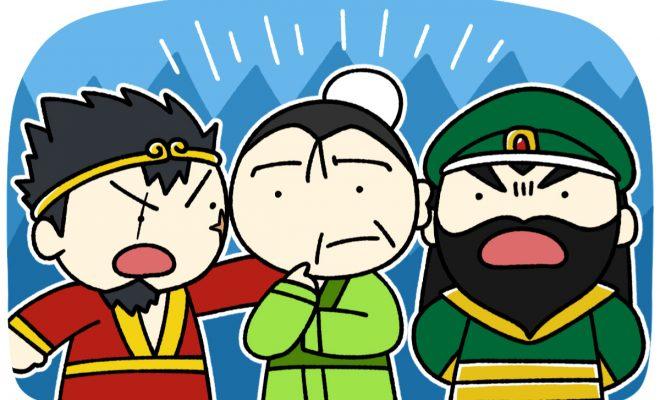 桃園3兄弟(劉備・張飛・関羽)