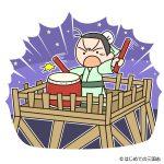 太鼓を鳴らす村人(防犯対策)