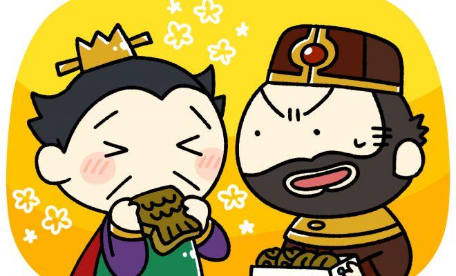 曹操と張繍(張繡)