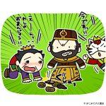 賈詡と曹操と張繍(張繡)