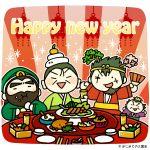 新年の正月(関羽 劉備 張飛)