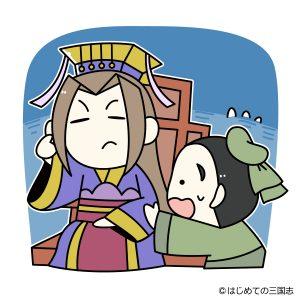 韓王と韓非