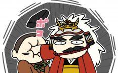 徳川家康をボコボコにする武田信玄