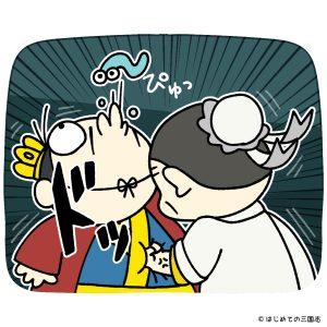 華佗(華陀)と陳登