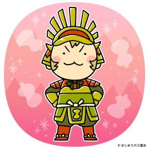 豊臣秀吉 戦国時代