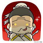 華佗(華陀)