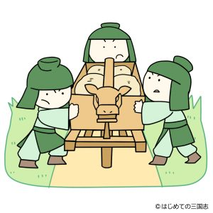 木牛流馬を使用する蜀兵士
